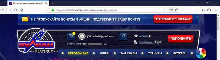 игра в онлайн браузере
